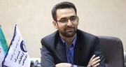 وضعیت ماهواره ناهید برای پرتاب | «ناهید» آماده تحویل به وزارت دفاع شد