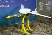 آشنایی با بمب یاسین - ایران