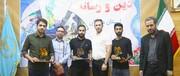 درخشش خبرنگار همشهری در جشنواره دین و رسانه