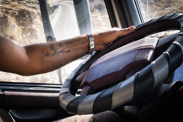 راننده خالكوبي
