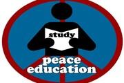 کنفرانس بینالمللی آموزش و ساخت صلح در لندن