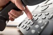قبض تلفن از دوره بعد در سراسر کشور حذف میشود