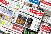 اصفهان | نمایشگاه توانمندی رسانهها برگزار میشود