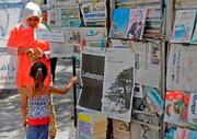 عکس روز: روزنامه بدون خبر