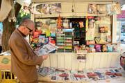 روزنامهها زندهاند؟