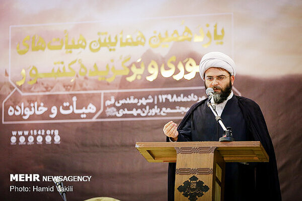 محمد قمي