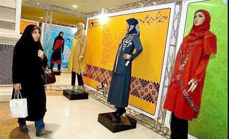 جای خالی طراحی ایرانی - اسلامی در صنعت پوشاک