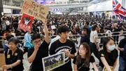 ناآرامی در هنگکنگ | تجمع اعتراضی در فرودگاه