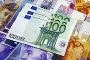 شنبه ۱۹ مرداد | قیمت دلار و یورو در صرافی ملی؛ دلار ثابت ماند