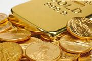 جدیدترین نرخ طلا و انواع سکه در بازار | قیمت ربع سکه یک میلیون و ۳۸۹ هزار تومان