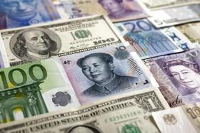 چهارشنبه یکم آبان   نرخ رسمی انواع ارز؛ کاهش پوند و یورو