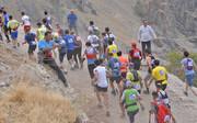 نتایج ششمین دوره مسابقات دوی کوهستان (اسکای رانینگ) قهرمانی کشور