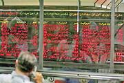 پیشبینی بورس از چهار دوربین | بازار سهام اولین روز خزان را چگونه پشت سر میگذارد؟