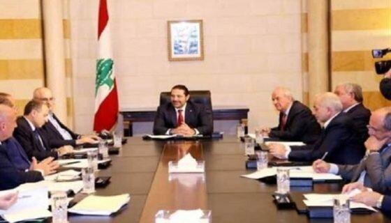 دولت لبنان