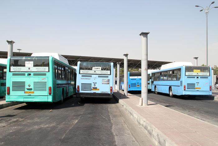 پایانه اتوبوس