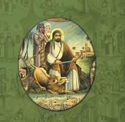 موزه عباسی | رونمائی از تابلوی قهوهخانهای زندگی پرافتخار حضرت علی(ع)
