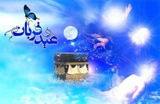 عید قربان، جشن رها شدن از بردگی نفس