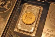 مسیر قیمت طلا و سکه تغییر کرد | جدیدترین نرخها
