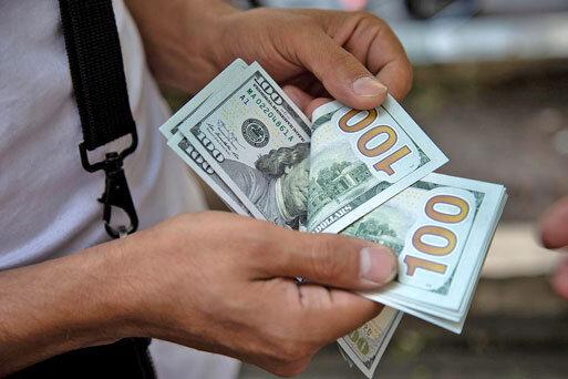 دلار هوم پيج