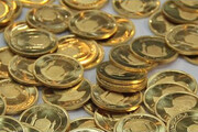 سکه؛ ۱۰ میلیون و ۶۱۰ هزار تومان | جدیدترین قیمت طلا و سکه در ۹ بهمن ۹۹