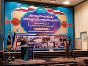 اتحاد و همدلی نسخه اصلی اقتدار ایران مقابل دشمنان است