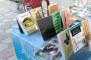 تابستانی با طعم کتاب را در فرهنگسرای رازی تجربه کنید