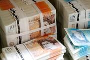 ارزش پوند بریتانیا به پایینترین سطح در ۳ سال گذشته رسید