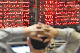 معاملات ۱۷۰۰ میلیاردی در بورس تهران