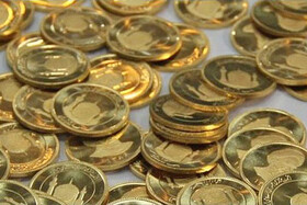 جدیدترین قیمت سکه، طلا و ارز   سکه در مسیر کاهش