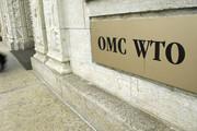 پیامدهای خروج آمریکا از سازمان جهانی تجارت