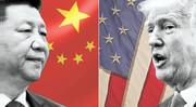 احتمال وقوع جنگ نظامی میان چین و آمریکا