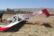 سقوط یک هواپیمای آموزشی در گرمسار | دو سرنشین جان باختند