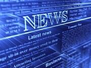 دو غول رسانهای جهان ادغام شدند