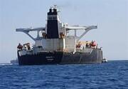 آسوشیتدپرس: گریس ۱ طی ۲۴ ساعت آینده جبل طارق را ترک میکند