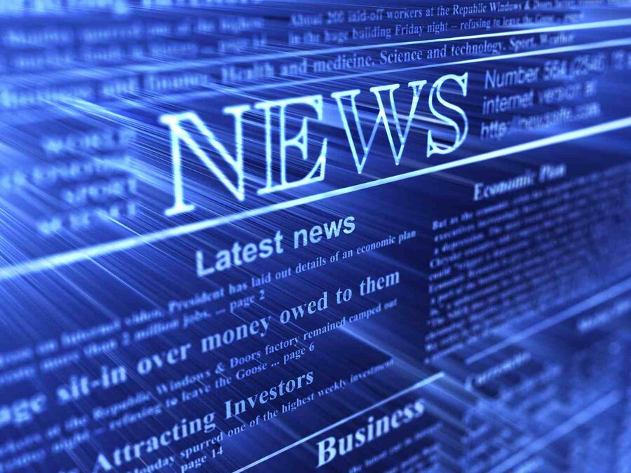 رسانه - خبرگزاری