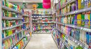 ساده ترین و به صرفه ترین روش برای انجام خریدهای خواروبار کلی و جزئی