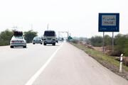 ثبت بیش از ۱۱ میلیون تردد بهاری در استان اردبیل