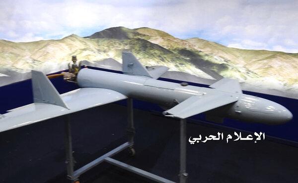 پهباد يمن عربستان