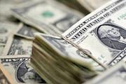 آرامش دلار جهانی