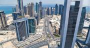 خیابانهای قطر آبی  رنگ میشوند