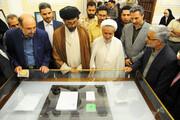نمادهای مقاومت اسلامی در موزه و گنجینه رضوی
