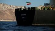 عکس روز: کشتی آدریان دریا با پرچم ایران