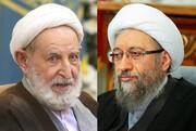روزنامه جمهوری اسلامی: چرا آقایان یزدی و آملی لاریجانی که باید الگو باشند به جان هم افتادهاند