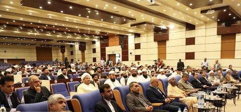 همایش تقریب مذاهب اسلامیدر چابهار برگزار شد