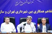 توسعه شبکه اتوبوسرانی و مترو را با قدرت پیگیری میکنیم | حمایت شهرداری تهران از بخش درمان و سلامت
