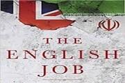 کتاب «کار، کار انگلیسیهاست» ترجمه و منتشر میشود