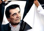 باقر آیتاللهزاده شیرازی | بزرگداشت مردی که ایران مدیون اوست