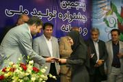 تقدیر از خبرنگار همشهری در جشنواره تولید ملی و رسانه