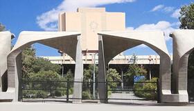 پذیرش بدون آزمون ۶۰۰ دانشجوی ارشد دانشگاه تهران