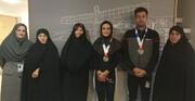 آغاز مسابقات جهانی پیوند اعضا با کسب ۹ مدال توسط ورزشکاران ایرانی